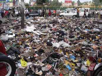 A KTM garbage bin