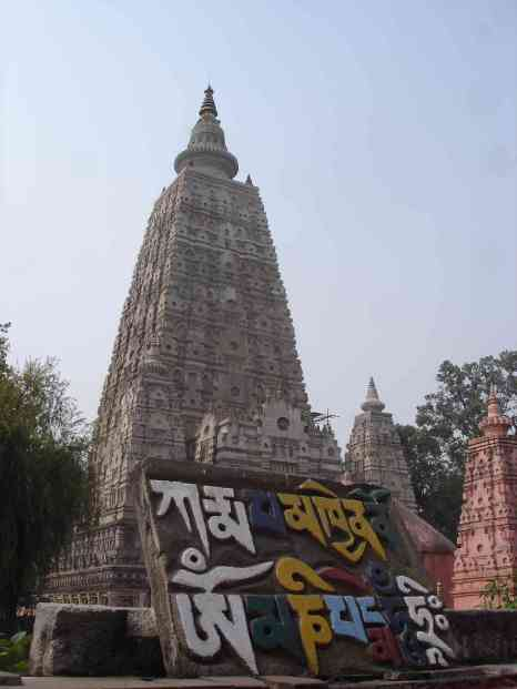 The Mahabodi Temple