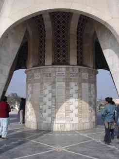 The monument marking the Pakistan Resolution when the decision was made to create the nation