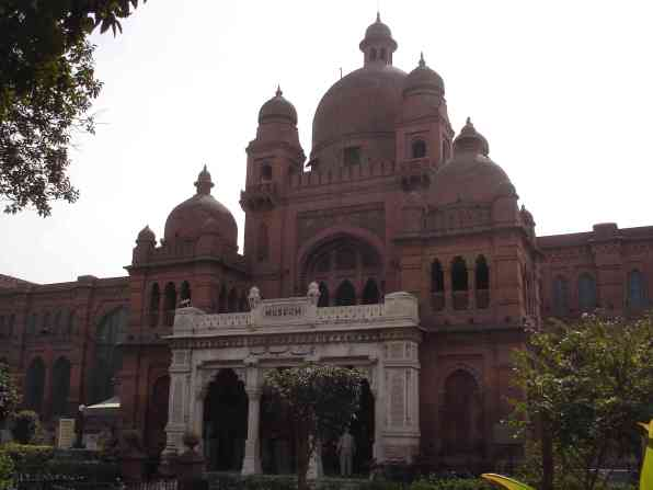 The Lahore Museum