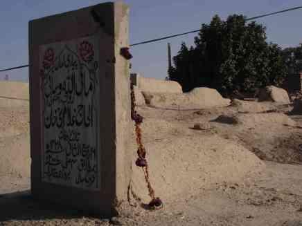 Gravestone at Uch Sharif