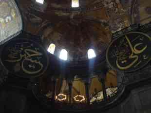 The enormous caverns of Hagia Sophia